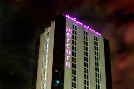 Mercure City Center Hotel