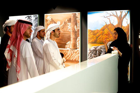 Qasr al Hosn Exhibition