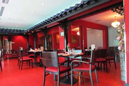 المطعم الصيني تشينوي هافين