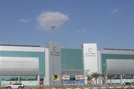 Foah Mall