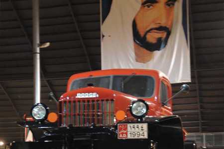 Emirates National Auto Museum