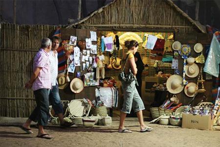 Культурно-этнографическая деревня