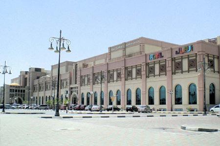 Торговый центр Khalidiyah Mall