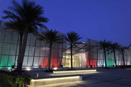 Manarat al Saadiyat & VAE Pavillon