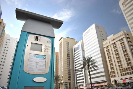 Noleggio auto e parcheggi Mawaqif