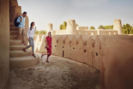 Al Ain Cultural Programme 2017-2018