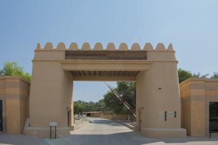 Oasis Gate & West Gate Exhibition