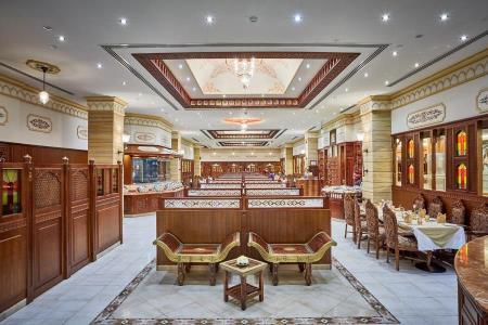 India Palace Restaurant - Dalma Mall