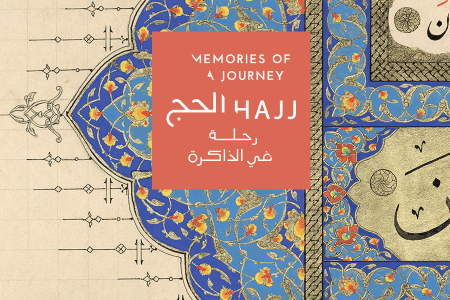 Memories of a Journey Hajj- Exhibition