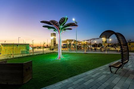 Masdar Park