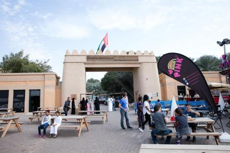 Al Ain Oasis Events