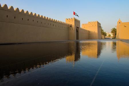 Форт Аль Мувайджи