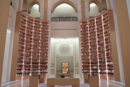 Bibliothèque de Qasr Al Watan