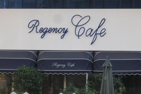 Кафе Regency Café