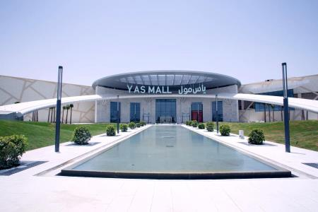 Le Yas Mall