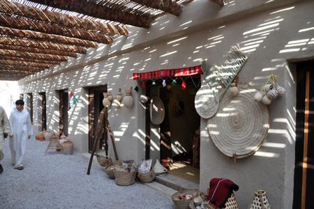 Le marché Al Qattara