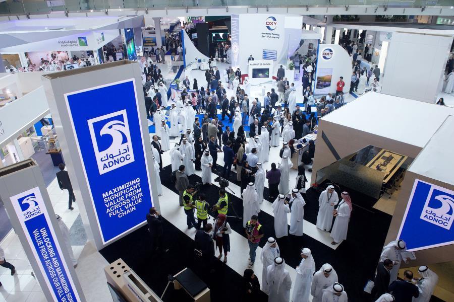 معرض ومؤتمر أبوظبي الدولي للبترول