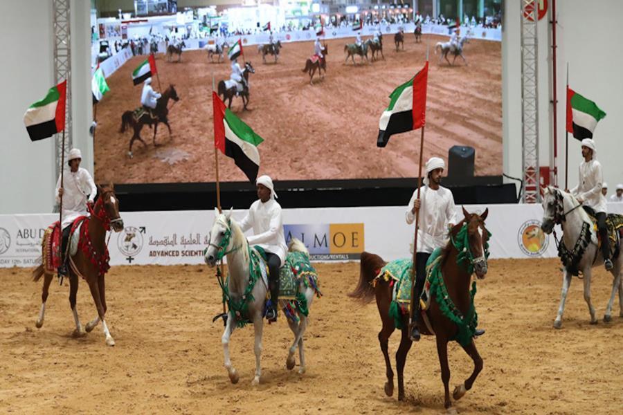 Abu Dhabi International Hunting & Equestrian Exhibition