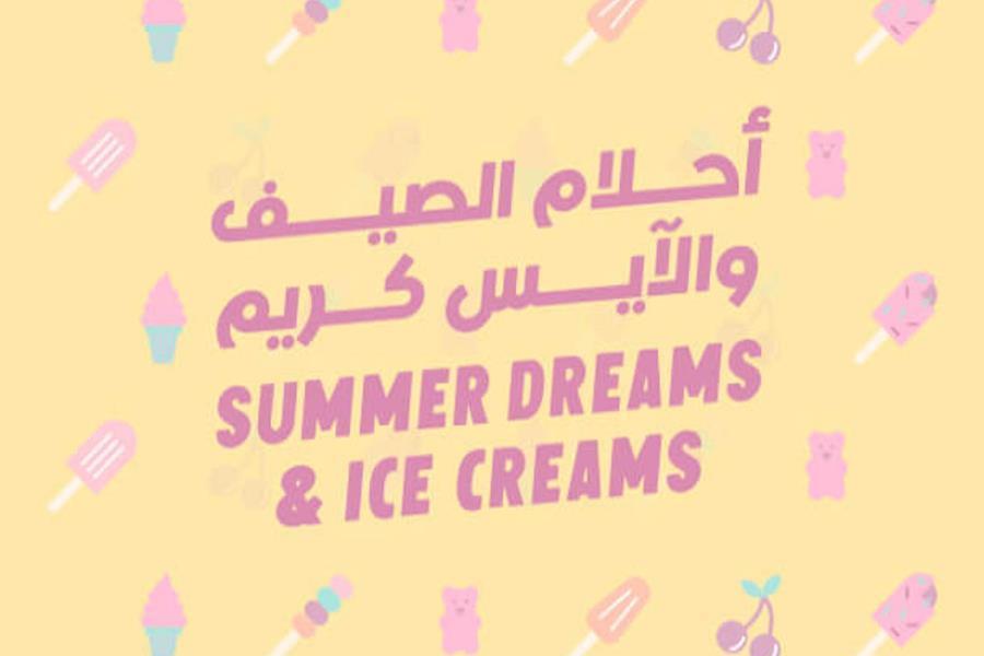 Summer Dreams & Ice Creams