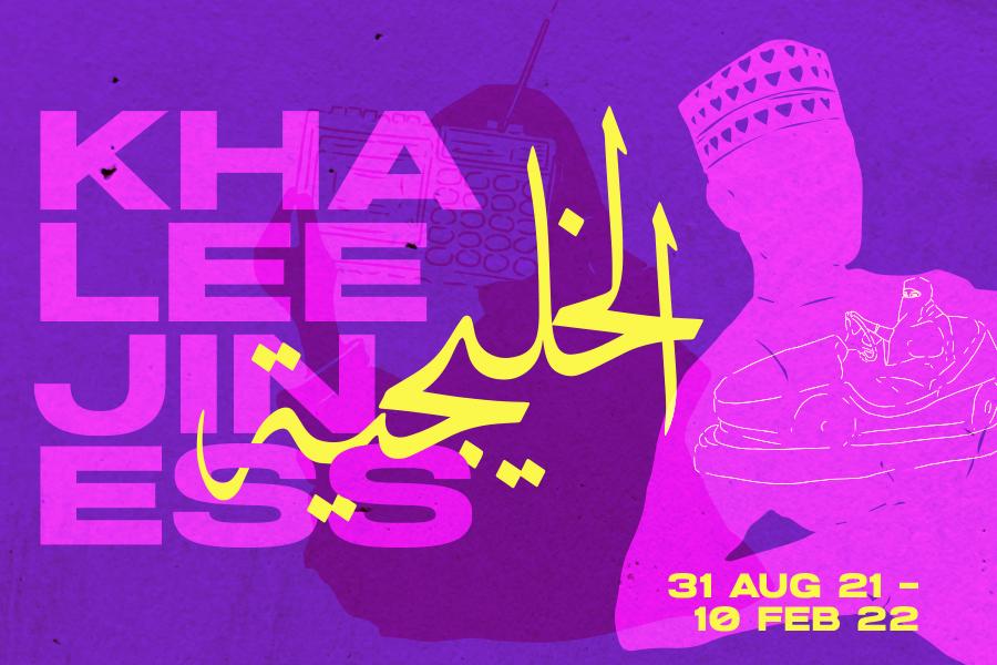 Khaleejiness Exhibition