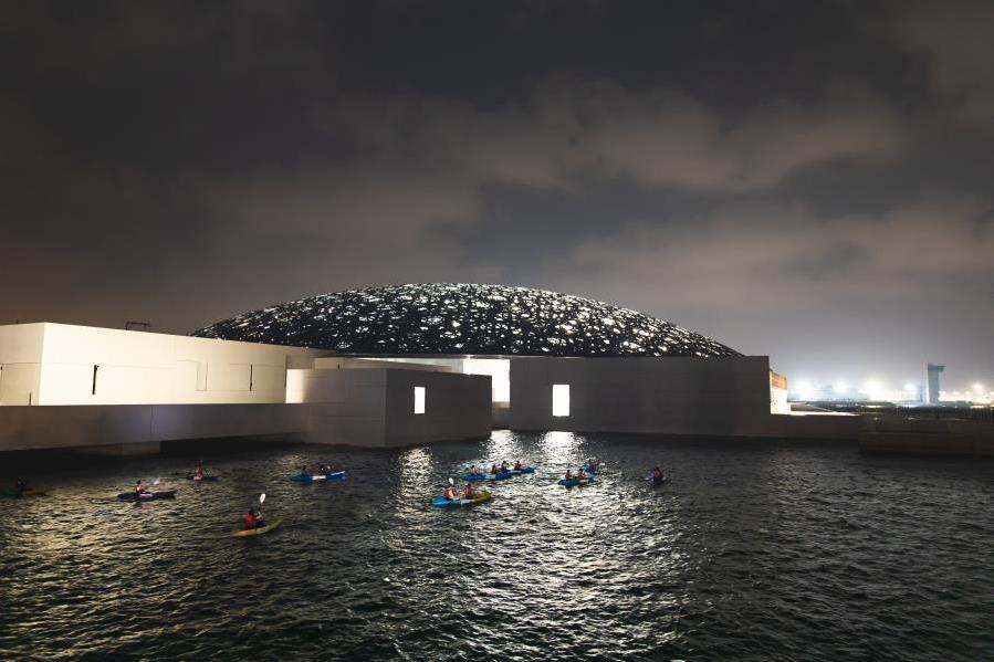 Kayaking Around The Museum