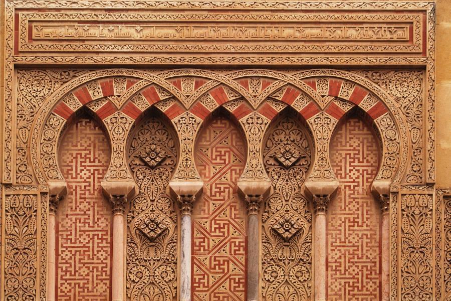 The Arab Legacy in Spain by Turespaña